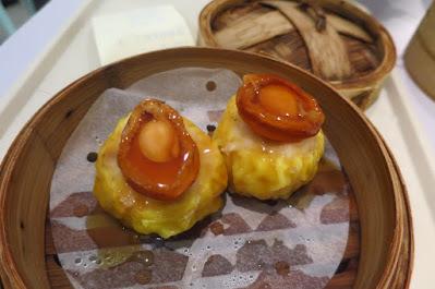 Ah Yat Kitchen, abalone siew mai