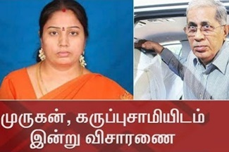 Nirmala Devi Issue : Murugan and Karuppusamy will be inquired today – Santhanam | Thanthi Tv