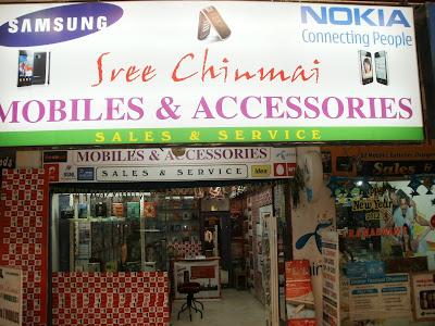 Sree chinmai Mobiles, Hanamkonda warangal sree chinmai