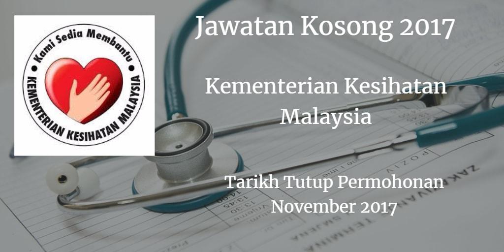 Kementerian Kesihatan Malaysia Jawatan Kosong KKM November 2017