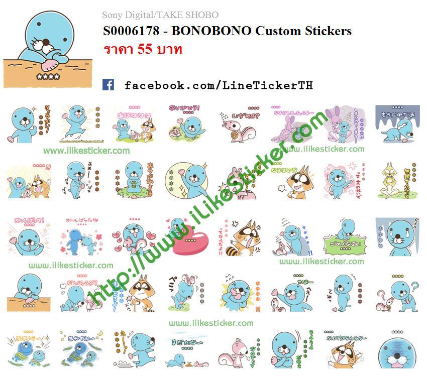 BONOBONO Custom Stickers