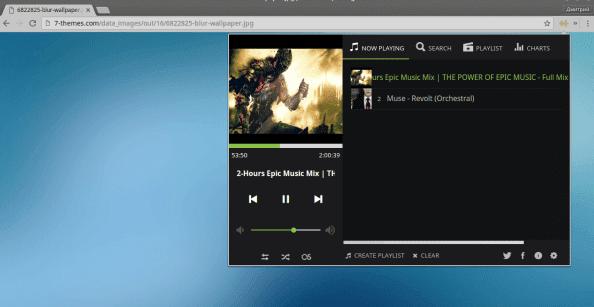 اضافة upnext music player لتشغيل الأغاني من YouTube و Soundcloud مباشرة من جوجل كروم