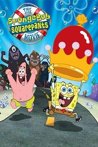 Watch The SpongeBob SquarePants Movie Online Free in HD