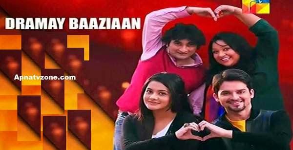 Apna TV Zone: Dramay Baziyan Watch  GEO   ARY   Hum
