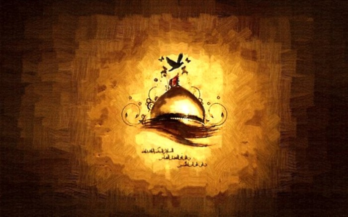 Ibrahim 3d Name Wallpaper Imam Al Mahdi The Amir Over Isa B Maryam Imam Mehdi As