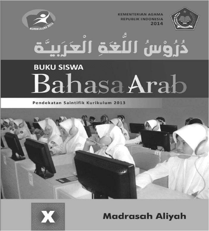 Blog Ilmu Matematika Buku Bahasa Arab Kelas 10 Kurikulum 2013 Oleh Yoyo Apriyanto Phone