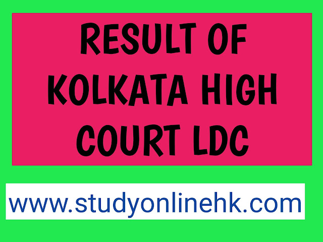 Calcutta High Court LDA Exam Result Out - List Download.
