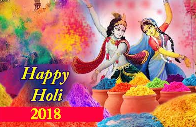 Holi images radha krishna