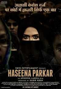 Haseena Parkar 300MB Full Movie Download DVDRip