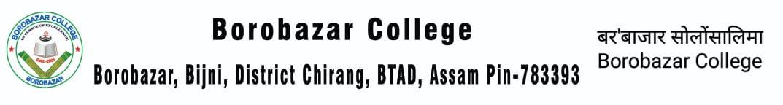 Borobazar College - Bijni - Assam
