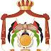 تعيينات حكومية لدى وزارة الصناعة والتجارة والتموين