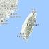 Vận Chuyển Hàng Từ Việt Nam Sang Đài Loan Giá Rẻ