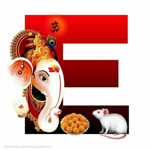 ganesha-alphabet-e-images