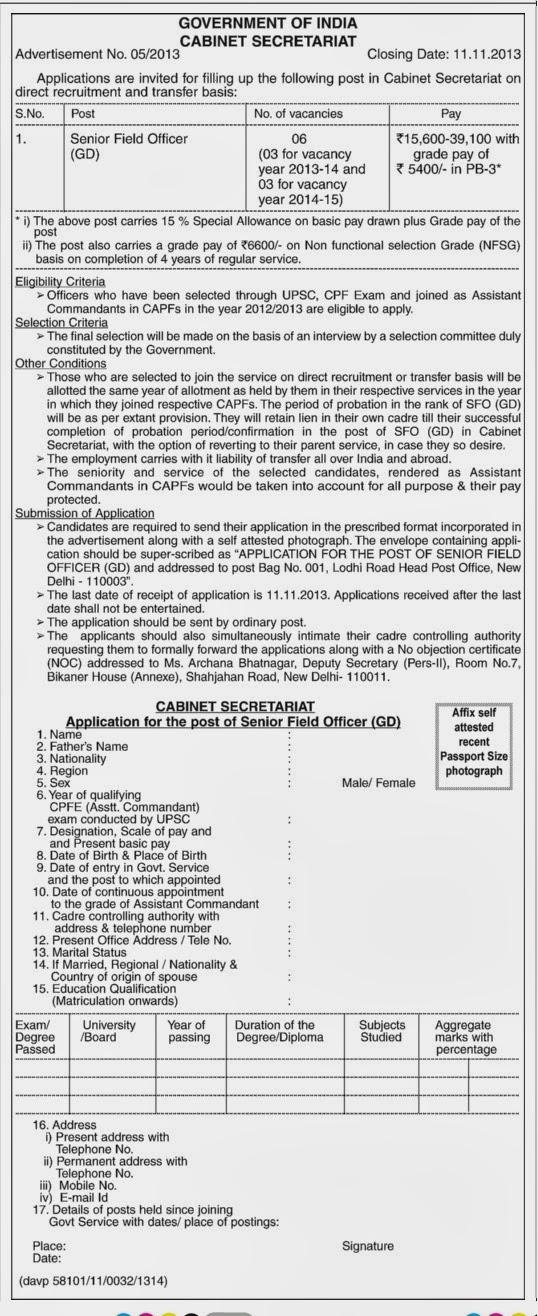 Cabinet Secretariat Field Officer Vacancy