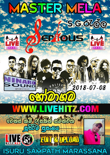 SERIOUS LIVE IN HOMAGAMA 2018-07-08