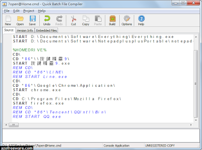Quick Batch File Compiler