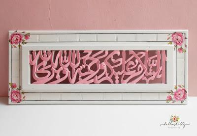 kaligrafi ukir kayu jati shabby chic assalamualaikum