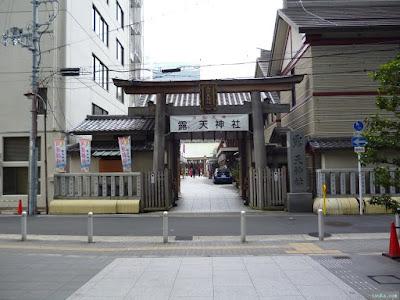 露天神社の鳥居