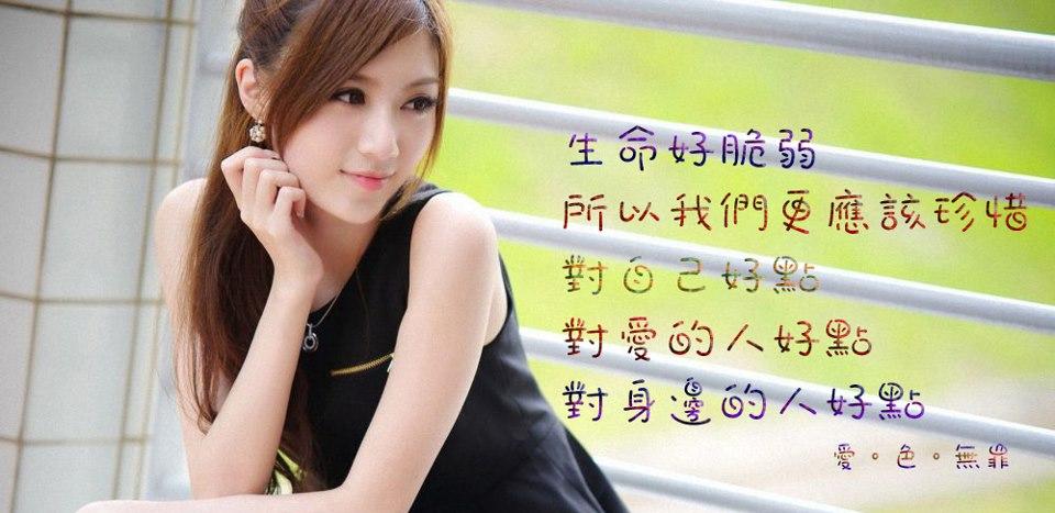 Download Vidio Asia