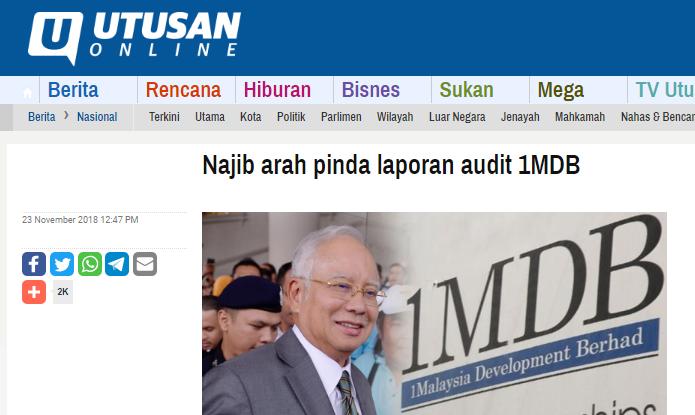Najib arah pinda 1MDB