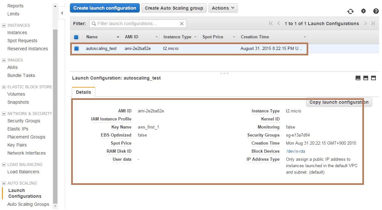 AutoScaling 설정하기    | AWS(Amazon Web Service) Architecting