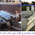 ملف بسيط يشرح كيفية صنع سخان المياه الشمسي Serpentine Solar Water Heating