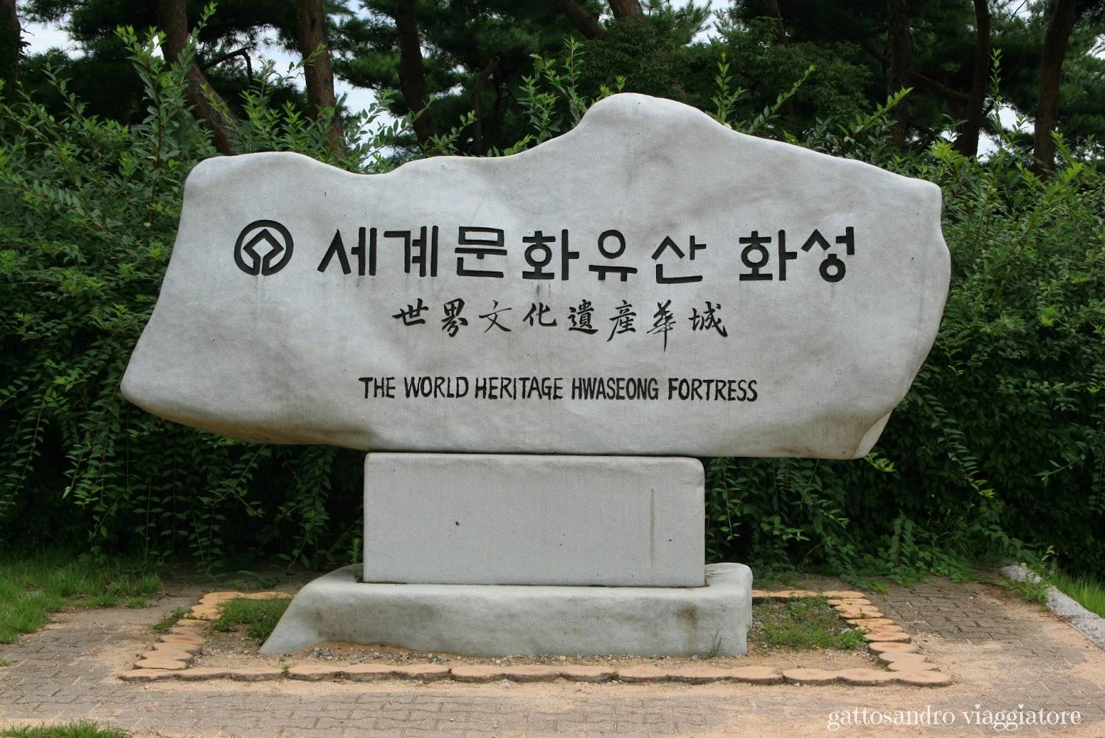 Suwon Hwaseong Fortress