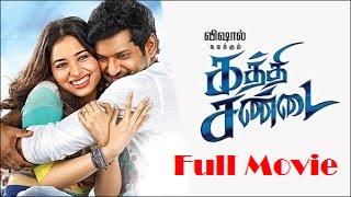 [2016] Kaththi Sandai Movie Online | Kaththi Sandai Tamil Full Movie