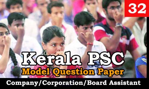 Model Question Paper Company Corporation Board Assistant - 32