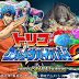 Toriko Gourment Survival 2 (Japan) PSP ISO Free Download & PPSSPP Setting