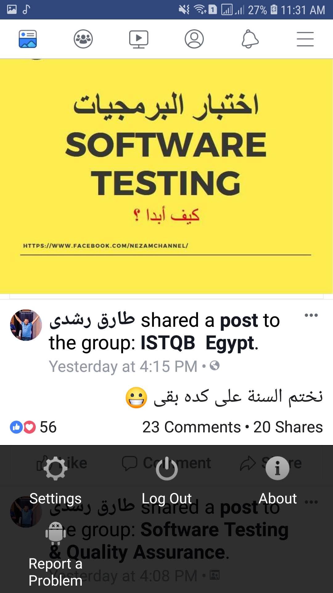 بعد فتح تطبيق فيسبوك، اضغط على زر الرجوع مع الإستمرار، ثم اختر إبلاغ عن مشكلة أو report a problem