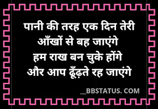 miss you shayari for girlfriend in hindi