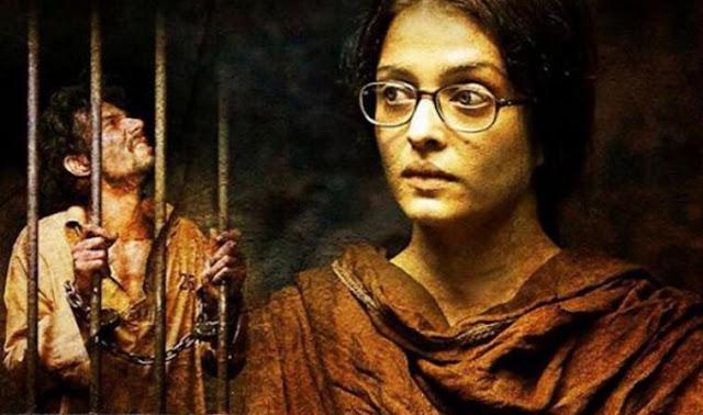 Sarbjit Hindi Movie Trailer 2016 | Aiswarya Rai | Randeep Hooda