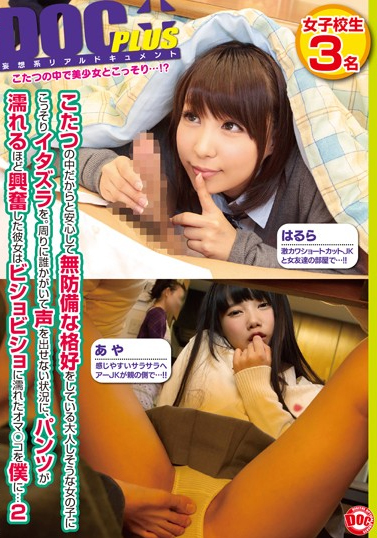 In Peace And Because In The Kotatsu Sneak Mischief To Otonashi Likely Girl With A Vulnerable-looking