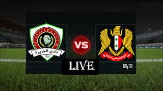 شاهد  بث مباشر مباراة الجيش والجزيرة بتاريخ 18-06-2019 كأس الإتحاد الآسيوي