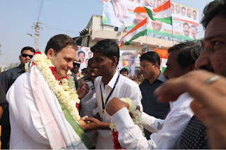 first-talk-about-how-jay-amassed-wealth-in-few-months-rahul-asks-pm