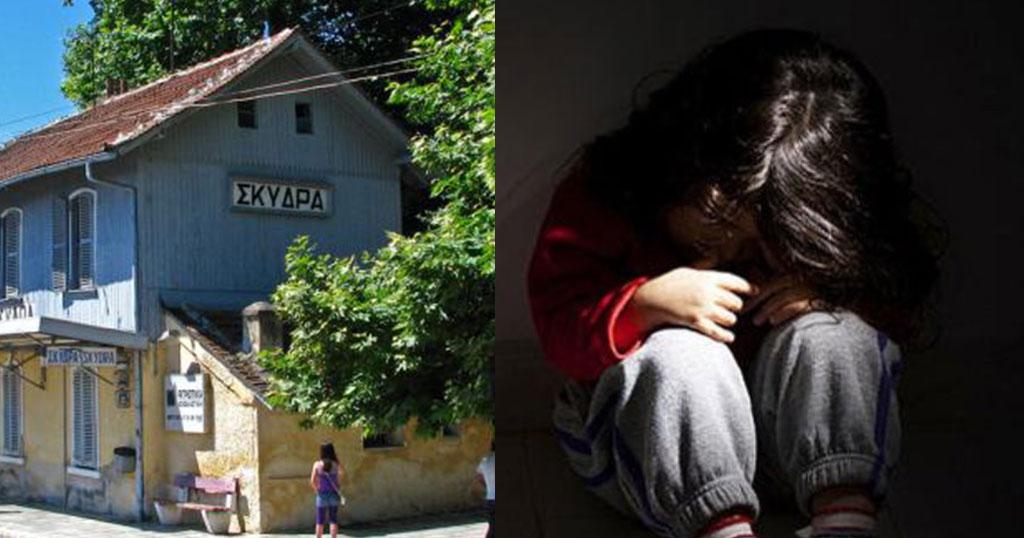 Έδεσσα: 60χρονος άντρας ασελγούσε σε 6χρονη προσφέροντας της καραμέλες και μπισκότα