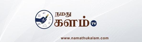 Namathu Kalam TV