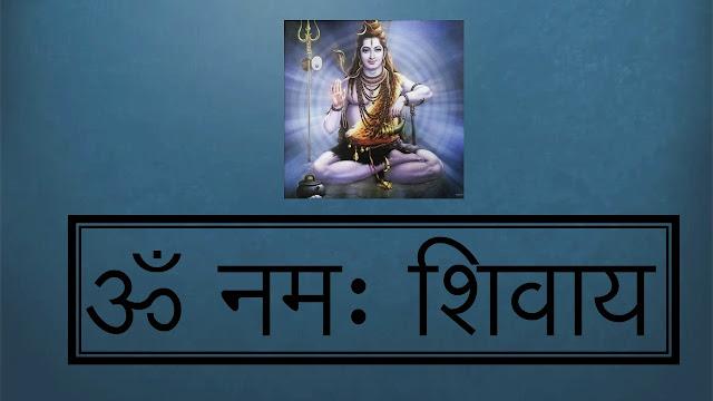 om-namah-shivaya-images