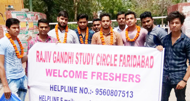 Anand Rajput appointed as District President of Rajiv Gandhi Study Circle
