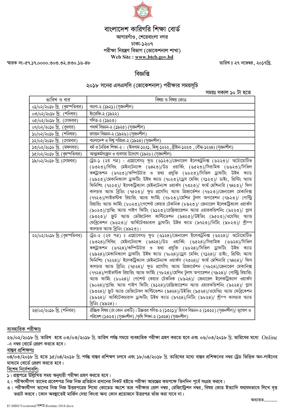 SSC Vocational (Technical ) Exam Routine 2018