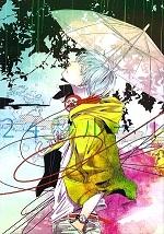 Kuroko no Basket DJ - 24 Seconds Rule