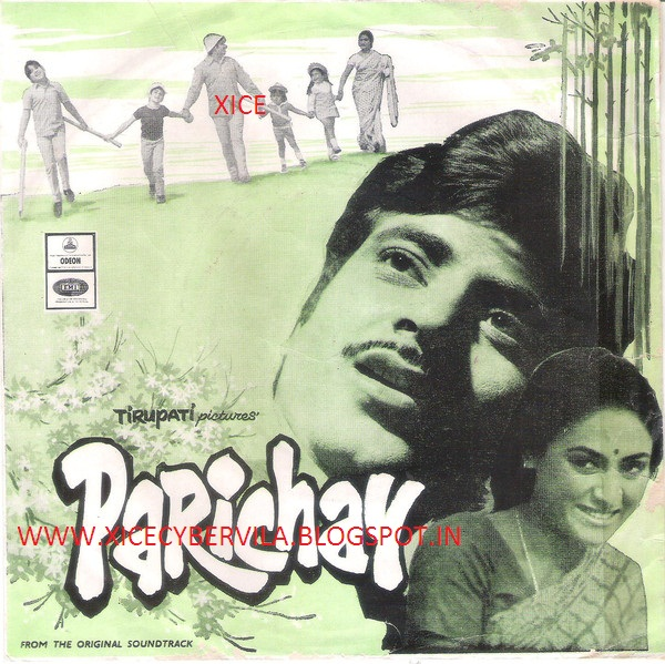 Parichay Mp3 Amit Badana Download: COLLEGE PROJECTS AND MUSIC JUNCTION: PARICHAY (1972) / OST