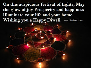 diwali wishes image with quotes, diwali wish with image, happy diwali wishes and image, diwali wish with pic