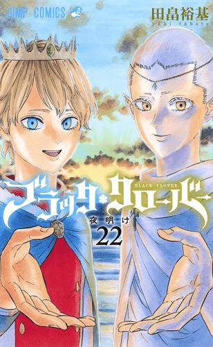 Ver Descargar Black Clover manga Tomo 22