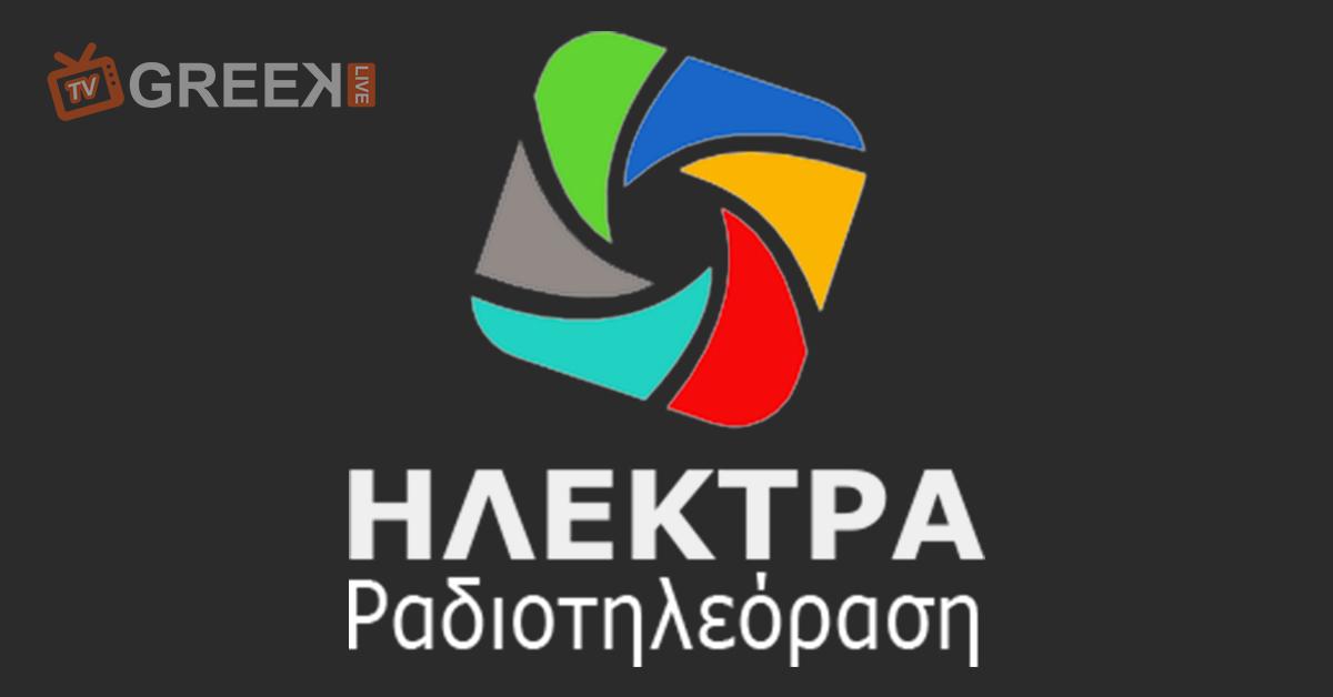 HLEKTRA TV