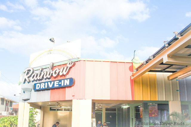 rainbow drive-in,diner,hawaii,honolulu,hamburger,restaurant,city guide,travel guide