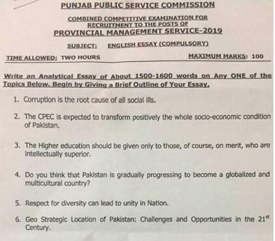 PPSC PMS English Essay Paper 2019