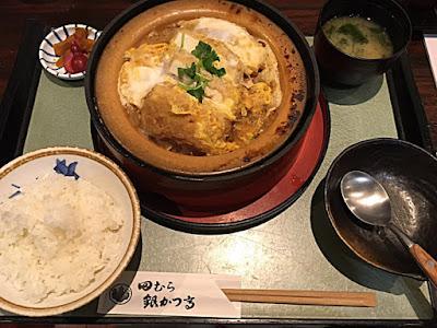 田むら銀かつ亭 豆腐かつ煮定食