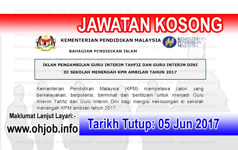 Jawatan Kerja Kosong Kementerian Pendidikan Malaysia - KPM logo www.ohjob.info jum 2017